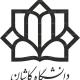 University of Kashan