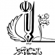University of Tabriz